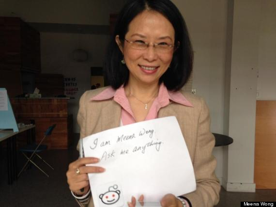 meena wong ama