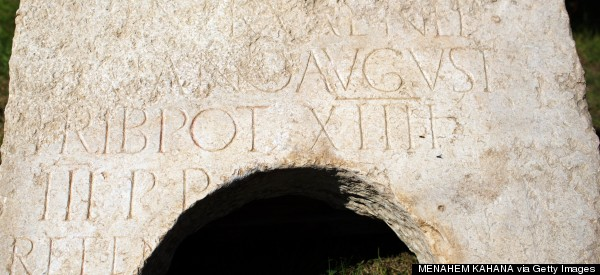 Stone Discovered In Jerusalem May Answer A Nearly 2,000 Year-Old Question