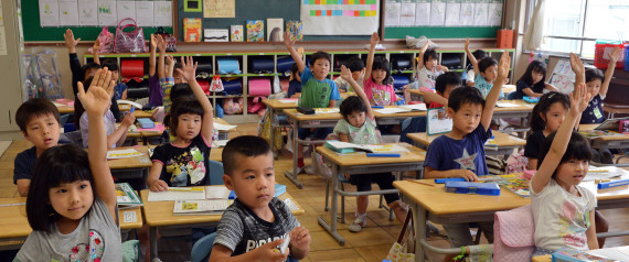 KIDS SCHOOL CLASS JAPAN