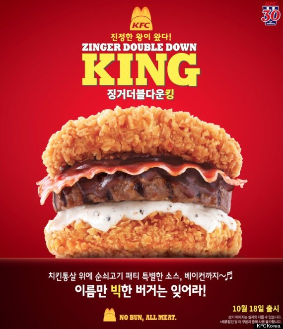 Meet the  quot Zinger Double Down King  quot  While the old Double Down was two    Zinger Double Down