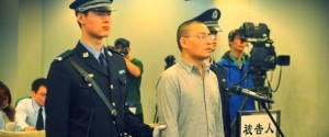 Caixin Media Worldcrunch