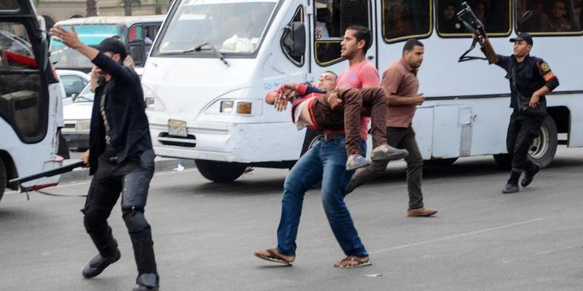 Attentat Facebook: Egypte: 30 Soldats Tués Dans Un Attentat Suicide, L'état D