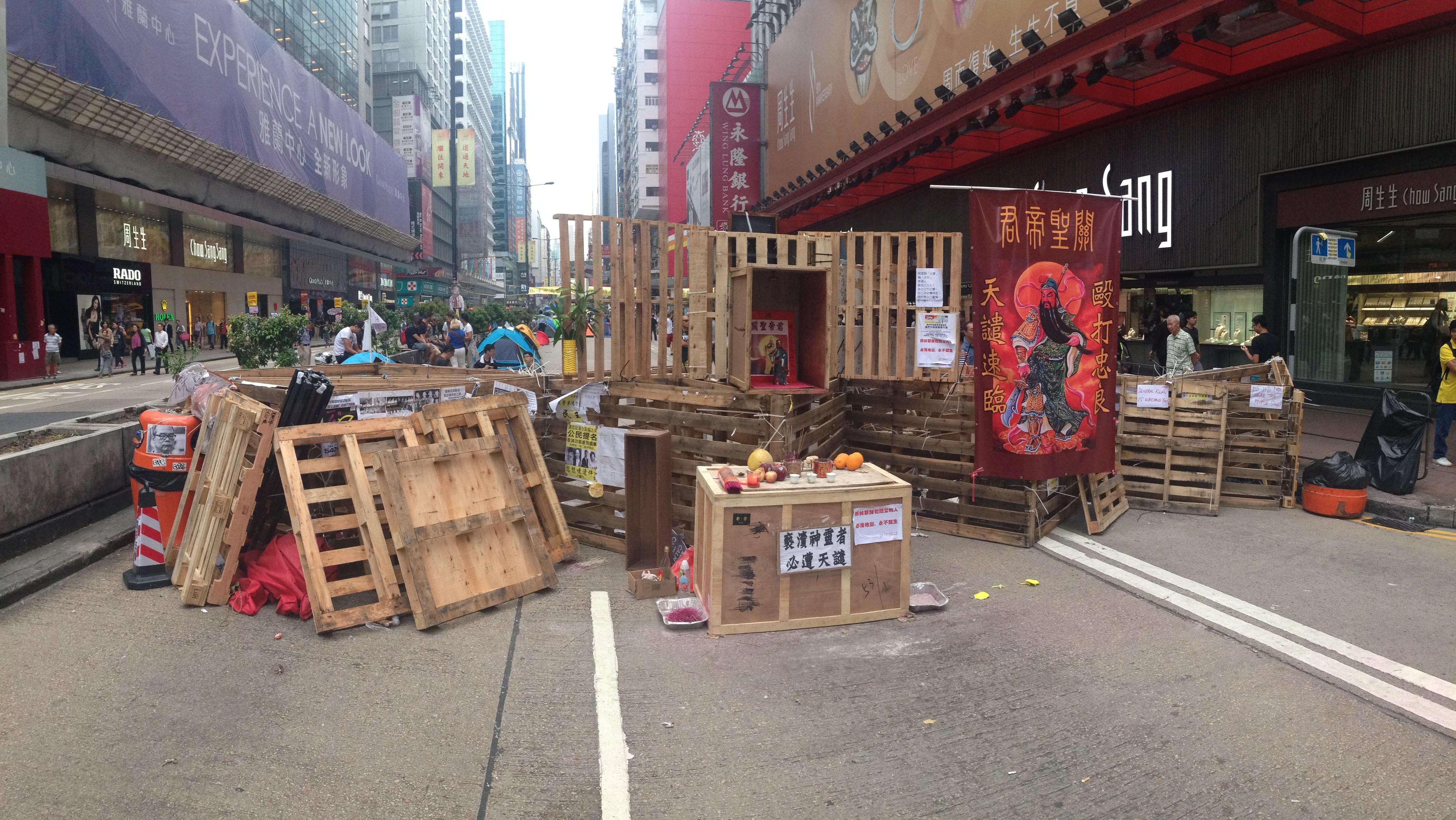 lord guan barricade