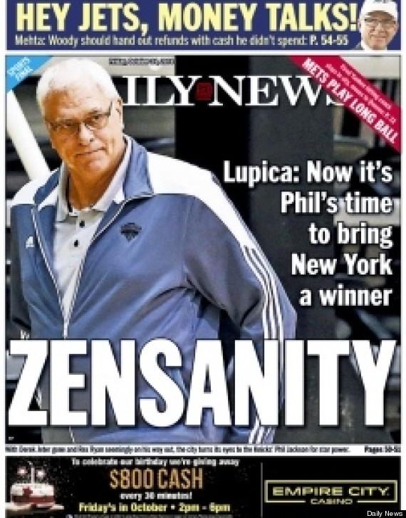 zensanity