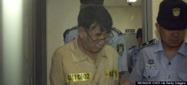 Captain Of Doomed Ferry Sentenced