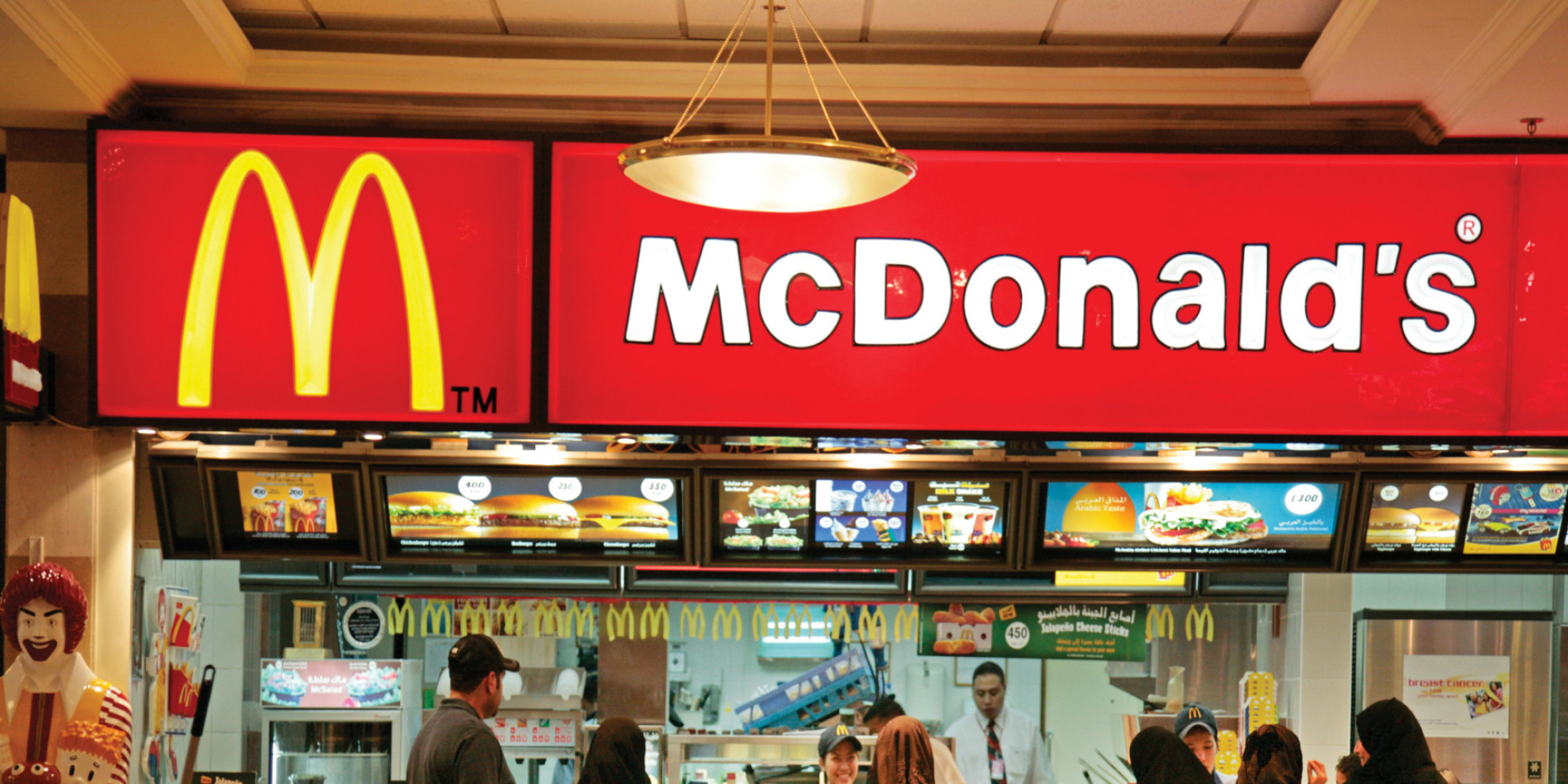 Preparing Students for 21st Century Jobs at McDonald's ...