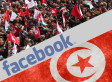 Weekend Roundup: Why the Arab Spring is Still Flowering in Tunisia