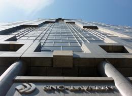 Massive Layoffs At SNC-Lavalin