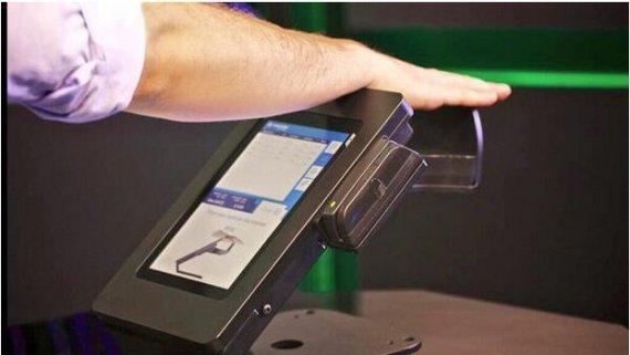 vein scanner