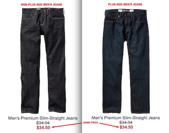 Old Navy Jeans Womens