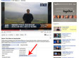YouTube Gives Users Ability To Flag Content That Promotes Terrorism