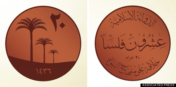 islamic dinar isis