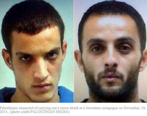 cugini palestinesi
