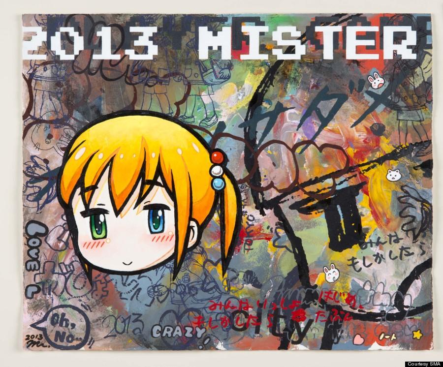 mr japanese artist