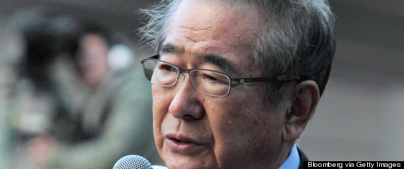 ishihara shintaro