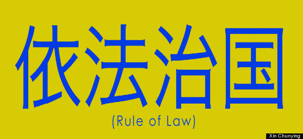 It's Time for the Rule of Law in China