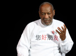 Allegations Against Bill Cosby Begin To Snowball
