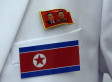 North Korean Student Escapes Kidnap Attempt In Paris