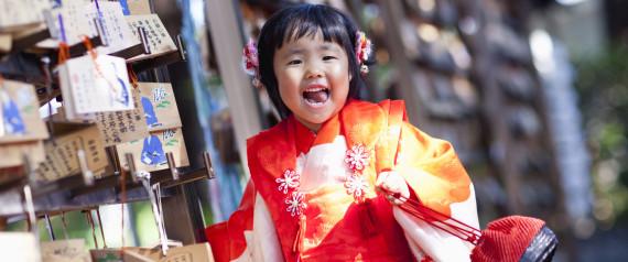 KIDS JAPAN PHOTO KIMONO