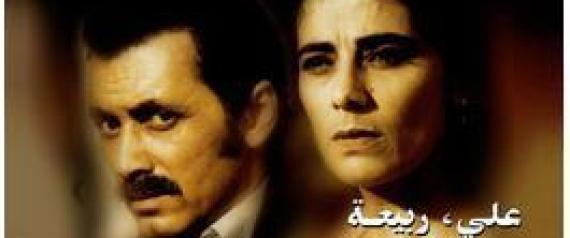 Ali zaoua film marocain complet online torrent movie for Film marocain chambra 13 complet