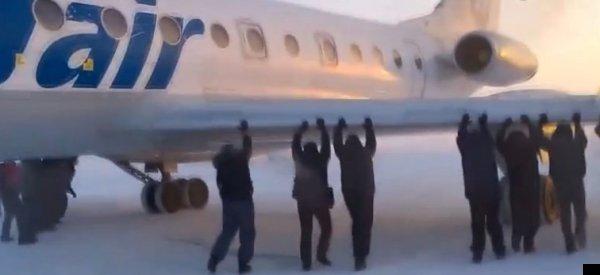 Gung-Ho Passengers 'Get Out & Push' Plane Frozen To Tarmac