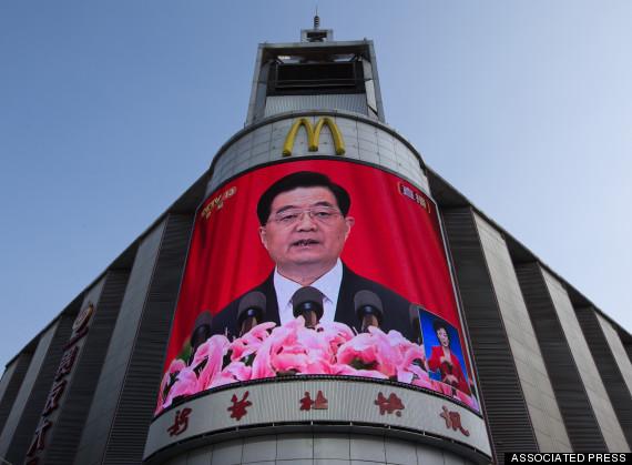 hu jintao speech