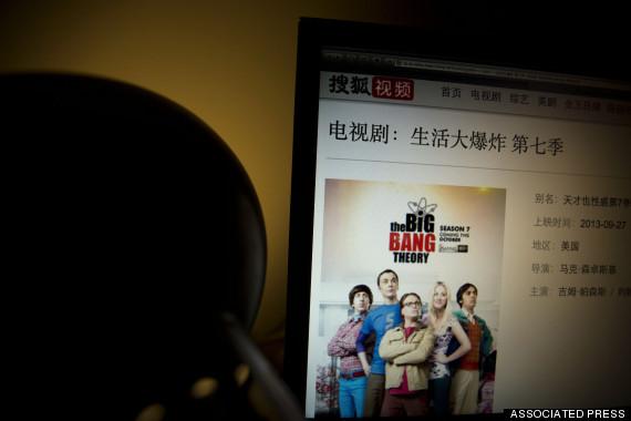 china streaming tv