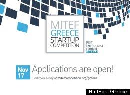 Διαγωνισμός επιχειρηματικότητας και καινοτομίας από το MITEF Greece