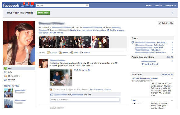 how to get the newest facebook profile