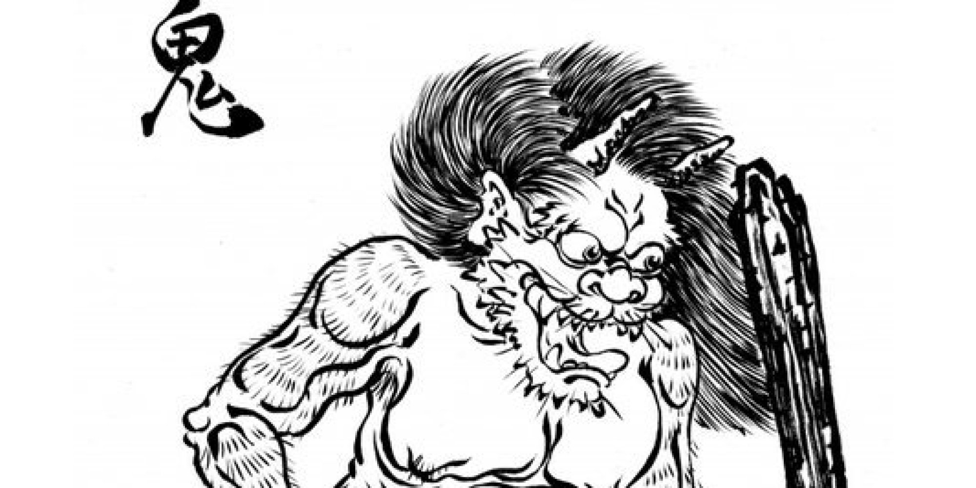 How to say colouring book in japanese - The Brilliant Japanese Folklore That Inspires Anime New Book Huffpost