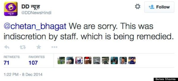 dd news chetan bhagat