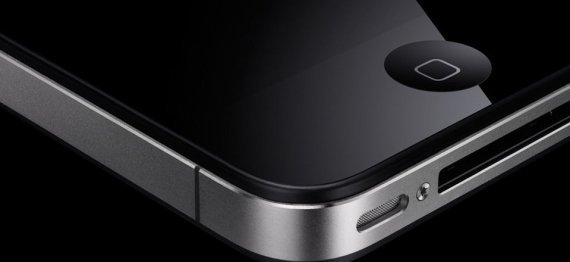 NEXT GENERATION IPHONE IPAD HOME BUTTON