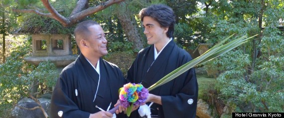 Japanese Gay Marriage 111