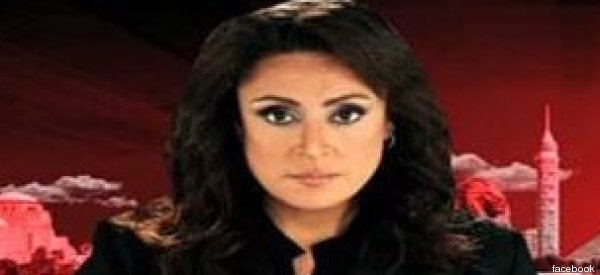 Arab Organizations Denounce Persecution Of Gays And Complicity Of Egyptian Media