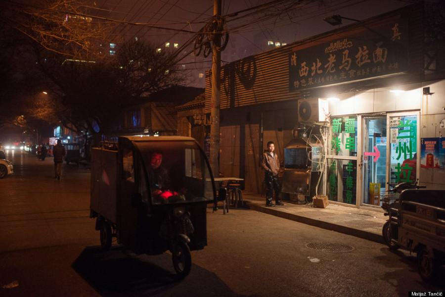 restaurant outside night