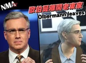 Olbermann Animated