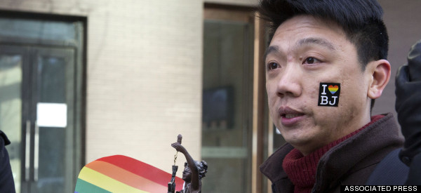 Victory In China's Pioneer 'Ex-Gay' Lawsuit