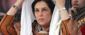 Benazir Bhutto Rally