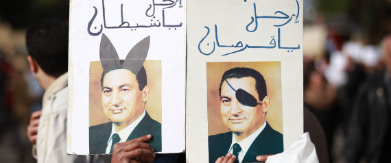 Egyptian protest sign