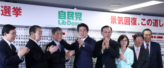ELECTION JAPAN