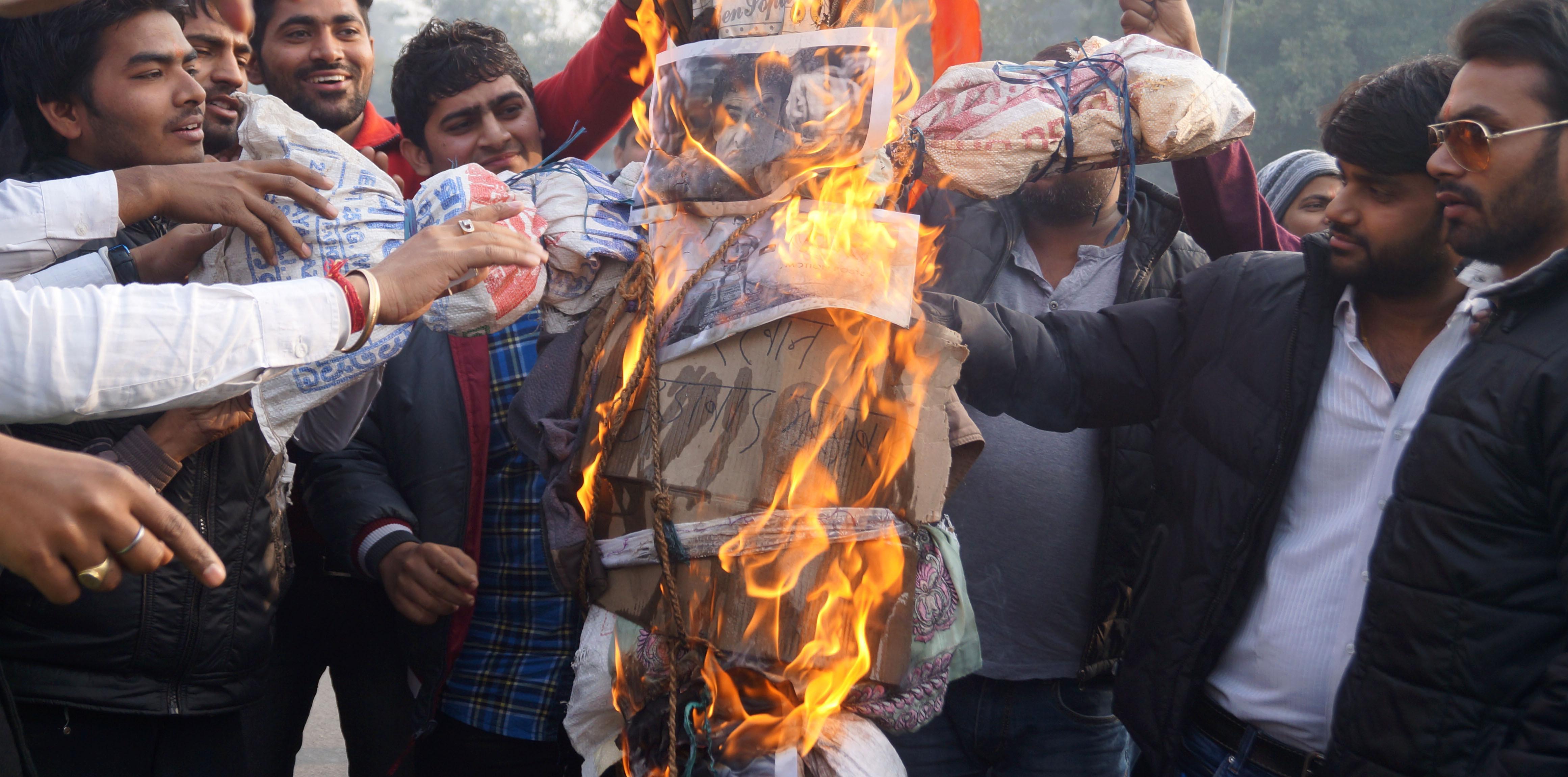 pk protest