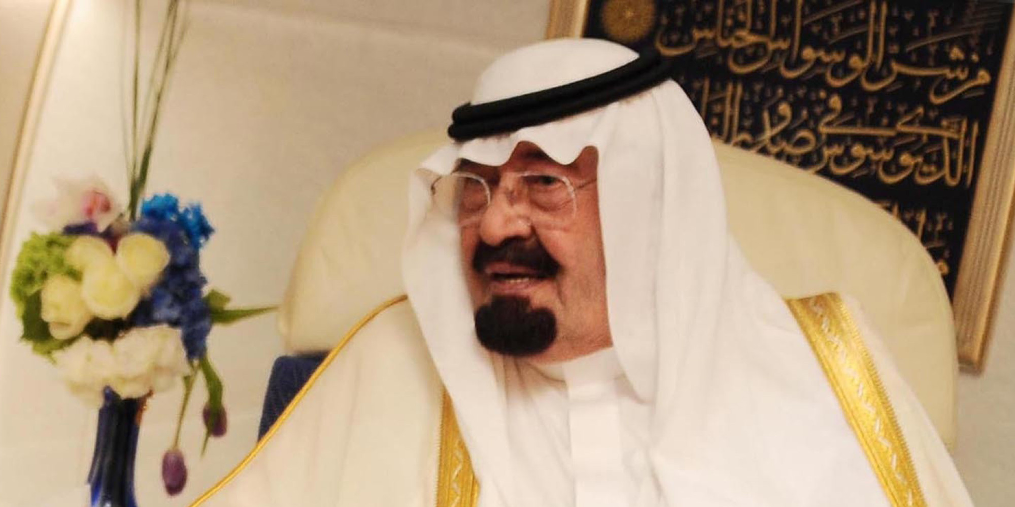 saudi king abdullah admitted to hospital for medical tests