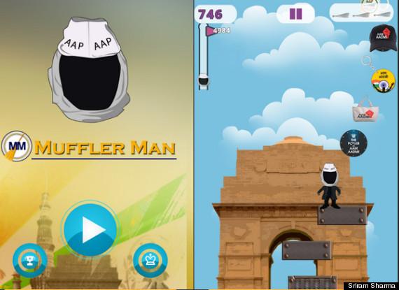 muffler man game