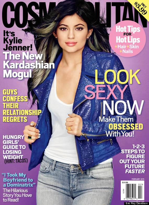 kylie cover