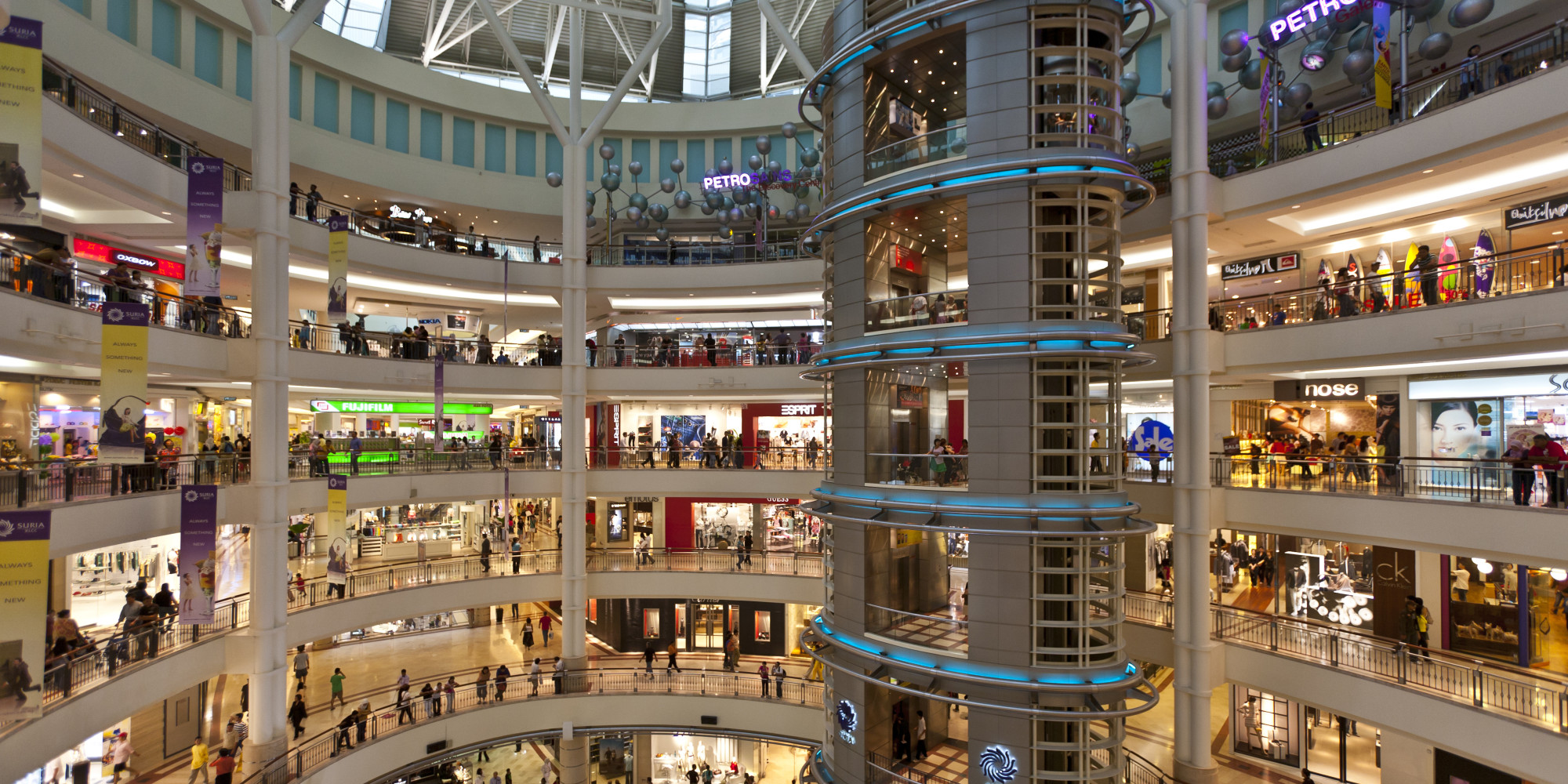 a busy shopping mall essays