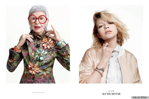 alexis bittar campaign