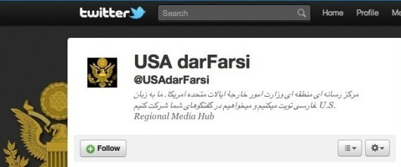 Usa Darfarsi