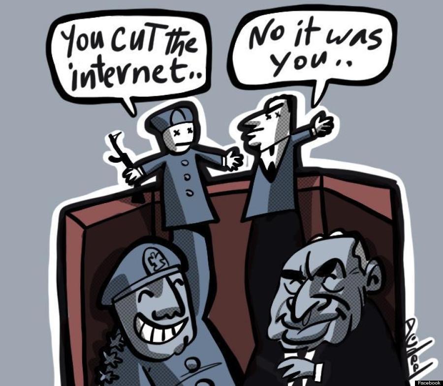 arab cartoons