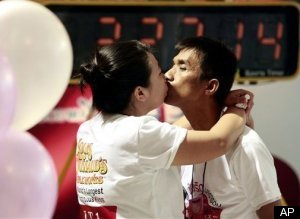 Thailand Kissing Record