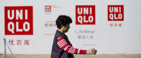UNIQLO CHINA